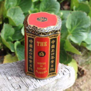 The dåse - indisk - nr 55 - kinesiske tegn - Ø11,5x14x17 cm
