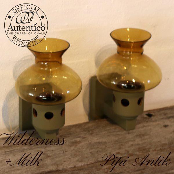Olivenfarvet retro væglamper i træ og okker glas Ø13xH20 cm