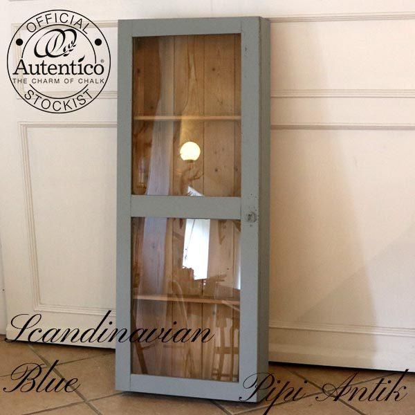 Scandianavian Blue aflangt vitrineskab til nips L 45,5xD14xH115