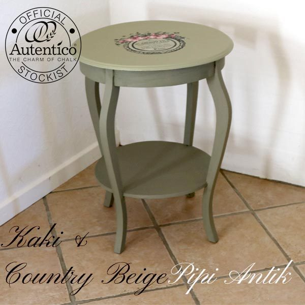 Kaki Country Beige bord med underhylde og motiv på