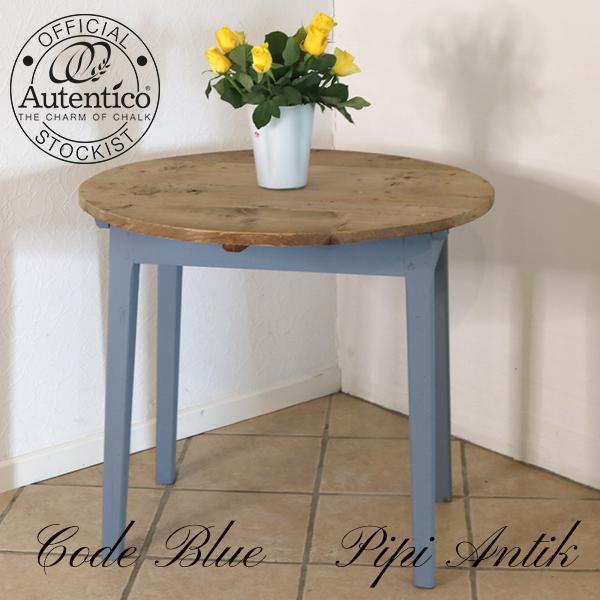 Code Blue rundt minibord med klapper Ø815xH74,5 cm