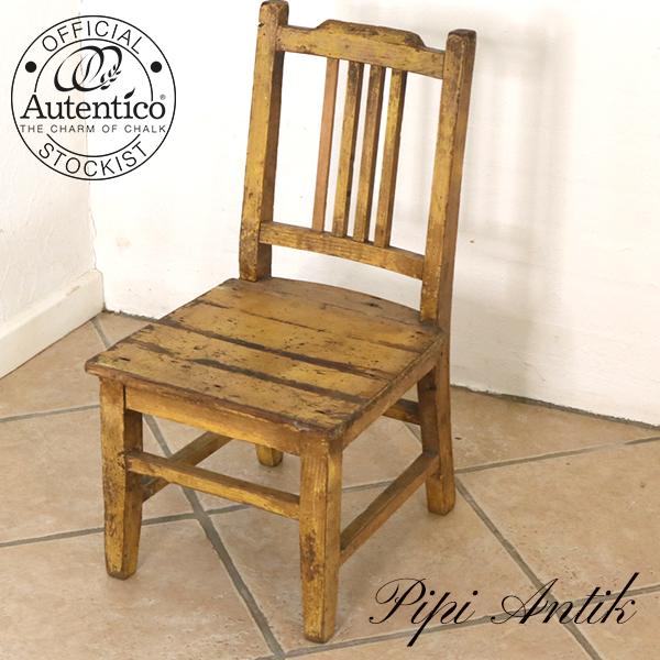 08 Miniput stol Large Carry patineretL33xD34xH62,5 cm sædet 29 cm